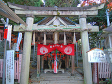 Kadasha Shinseki (site of former shrine, where a deity remains)