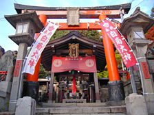 Shimosha Shinseki (site of former shrine, where a deity remains)