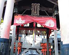 荒神峰(田中社神蹟)